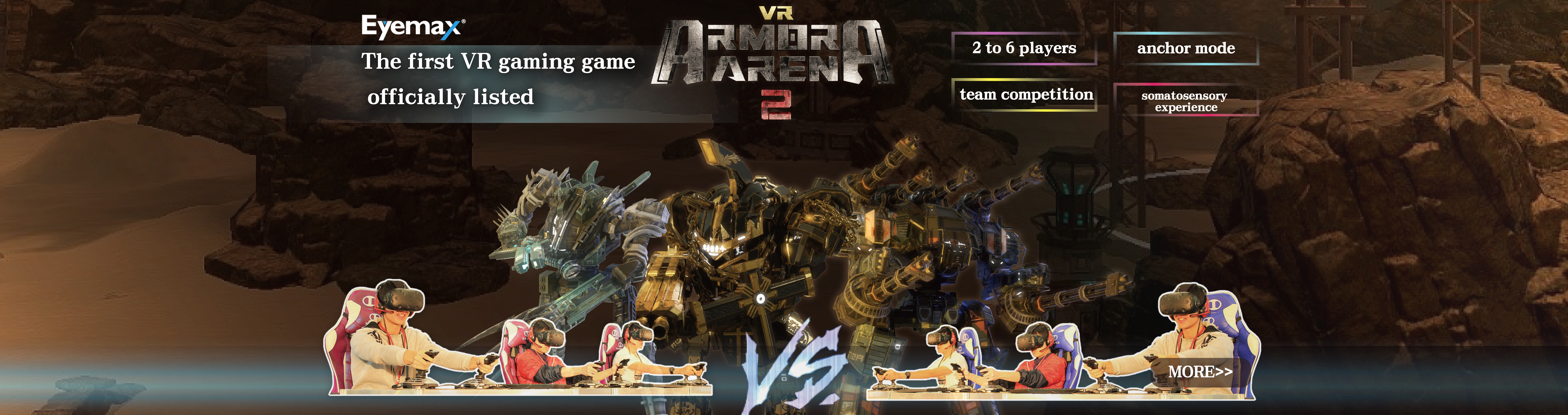 Armor Arena II -officially