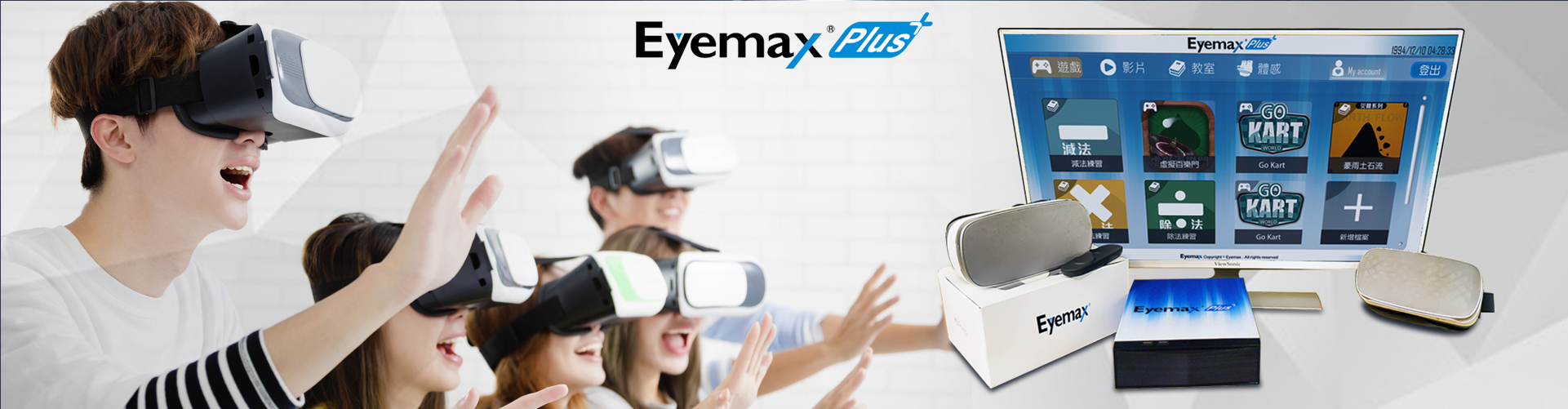Eyemax announced the upcoming launch of the Eyemax Plus VR broadcast system.